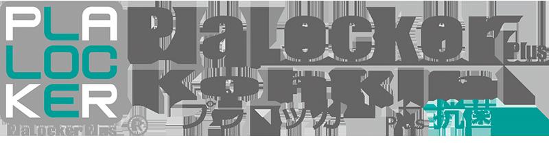 プラロッカープラスのロゴ