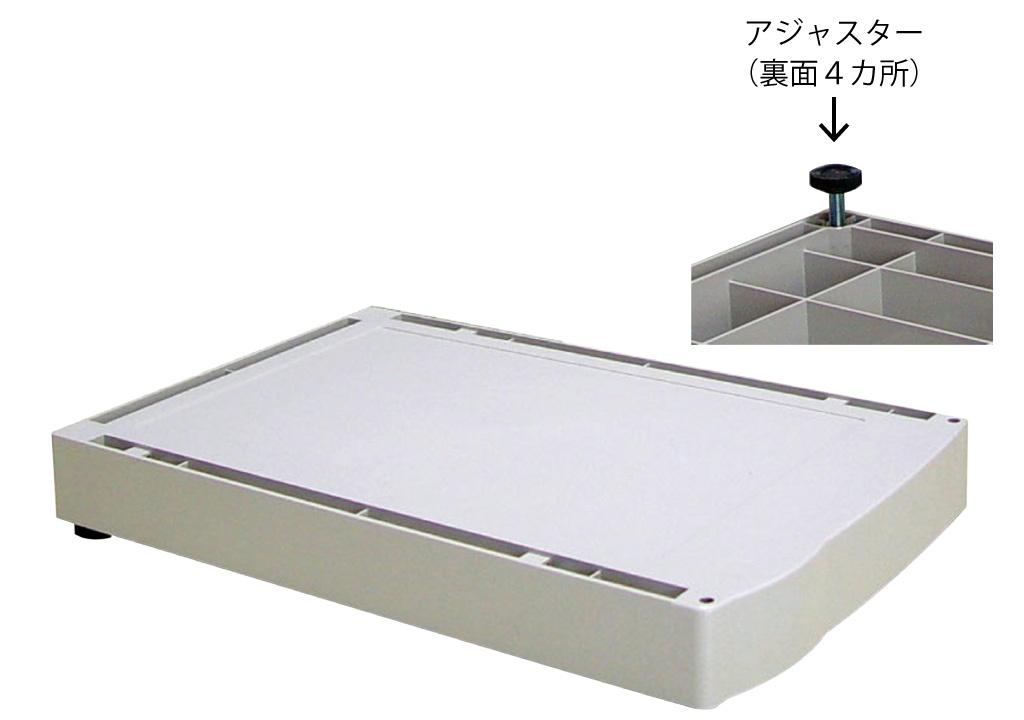 Sサイズ・Mサイズ・Lサイズ・XLサイズ専用のベース