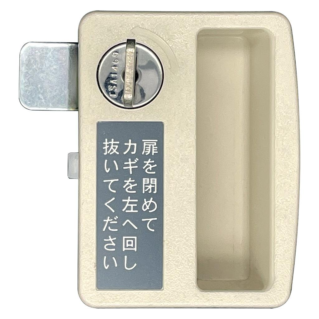 シリンダー錠MX型