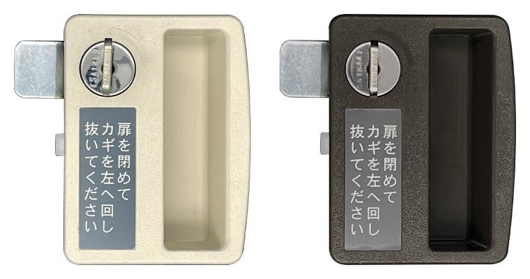 キーを使用する最も一般的な錠前