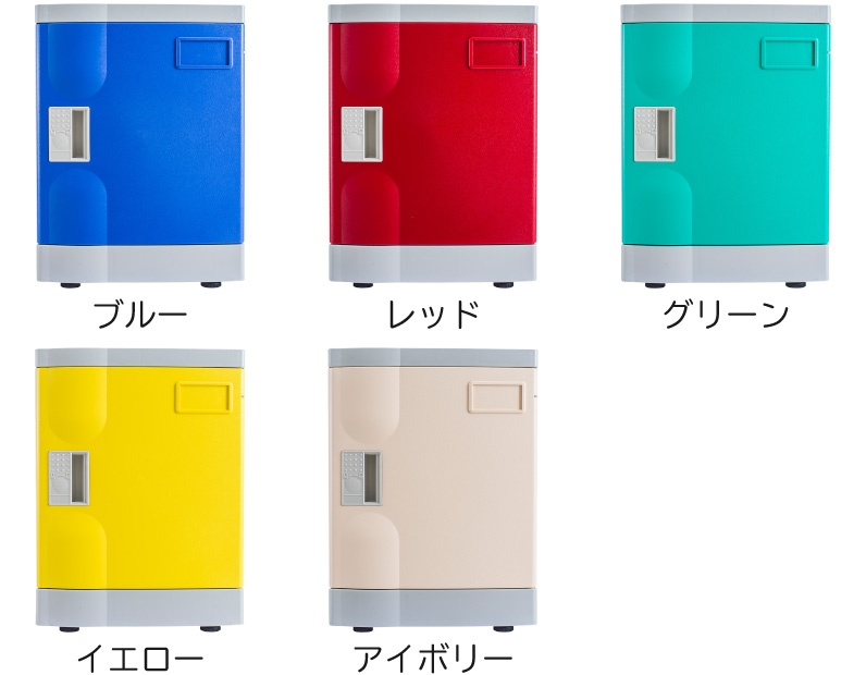 扉の標準色5色