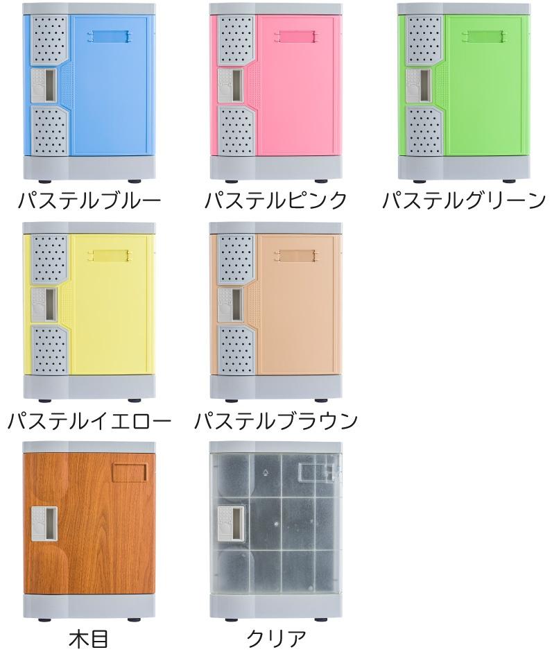 受注生産品の扉7色